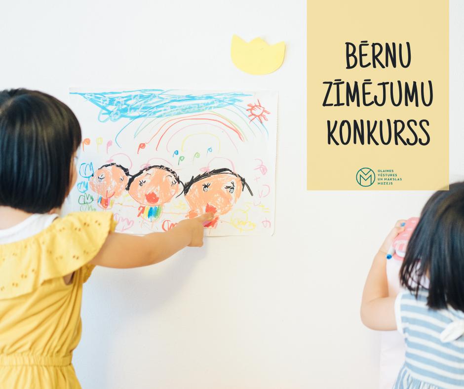 Bērnu zīmējumu konkurss